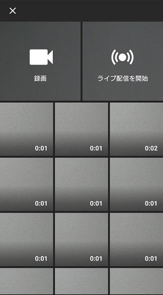動画のアップ