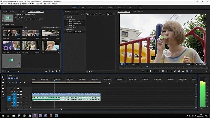 Adobe Premiere Pro画面